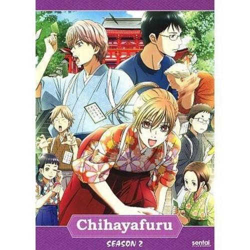 Chihayafuru:Season 2 Premium Box Set (Blu-ray)