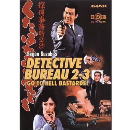 Detective ...
