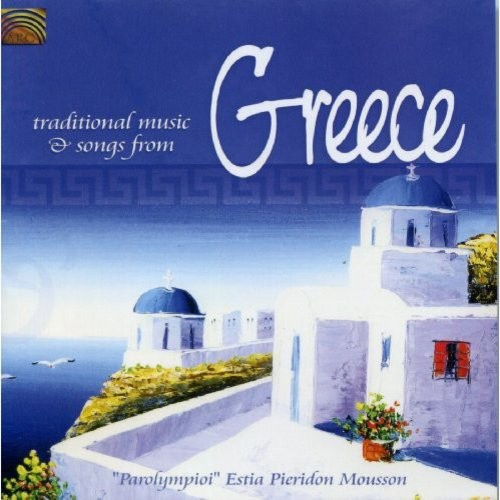 Traditional Music & Songs From Greece [CD]