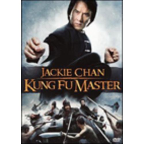 Jackie Chan: Kung Fu Master [DVD] [2009]