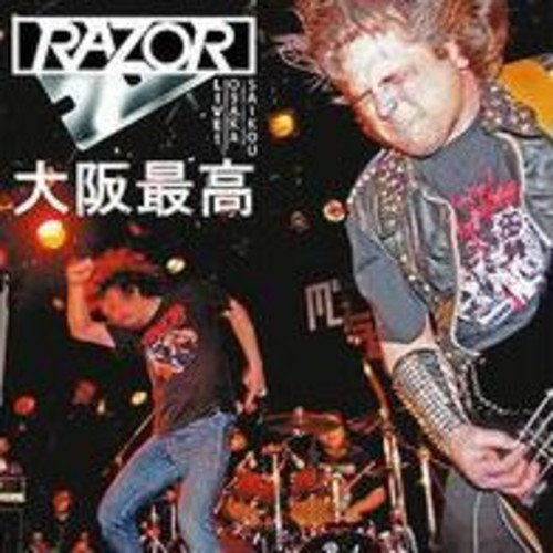Osaka Saikou: Live in Japan [Blood Red Vinyl]