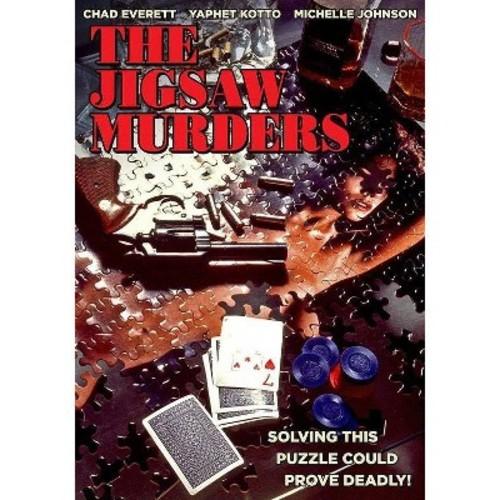 The Jigsaw Murders [DVD]