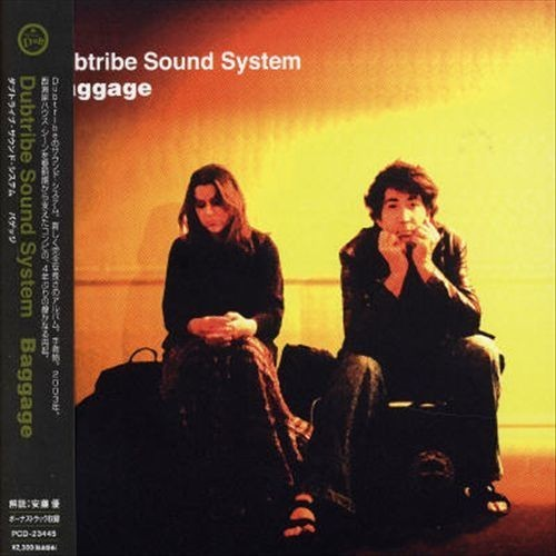 Baggage [Japan] [CD]