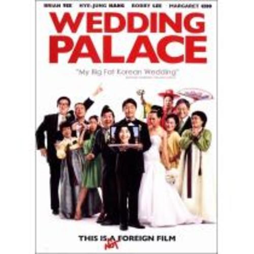 Wedding Palace [DVD] [2013]