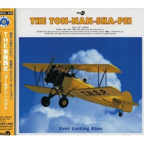 Golden Best: The Tonanshapei Ever Lasting Blue [CD]