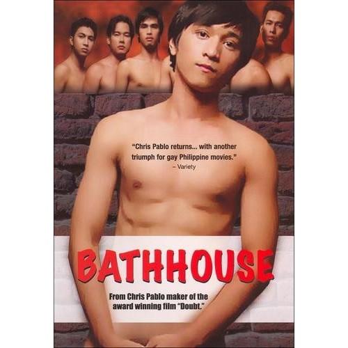 Bathhouse [DVD] [2005]