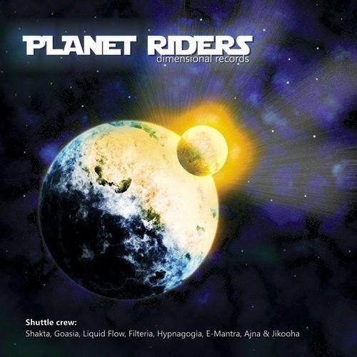 Planet Riders [CD]