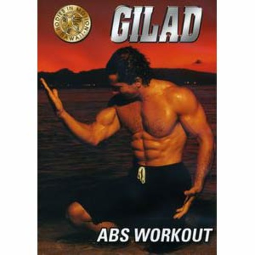 Gilad: Abs Workout DD2