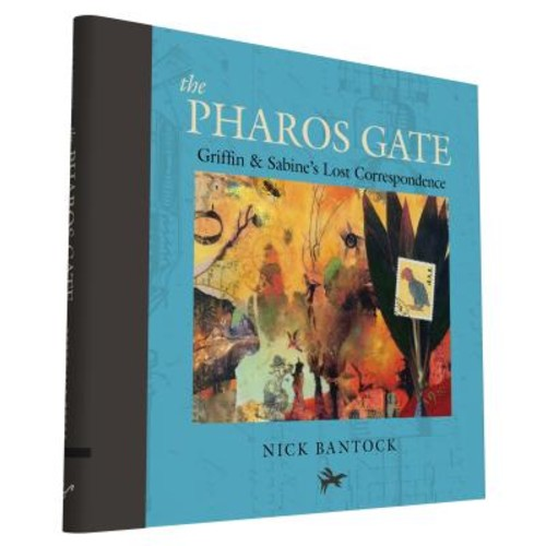 The Pharos Gate