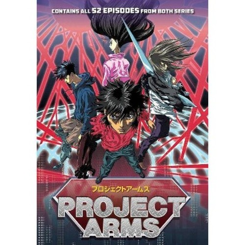 Project Arms:Complete Series (DVD)