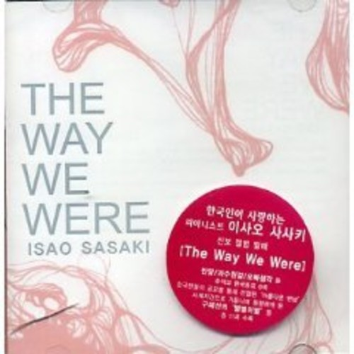Way We Were [CD]