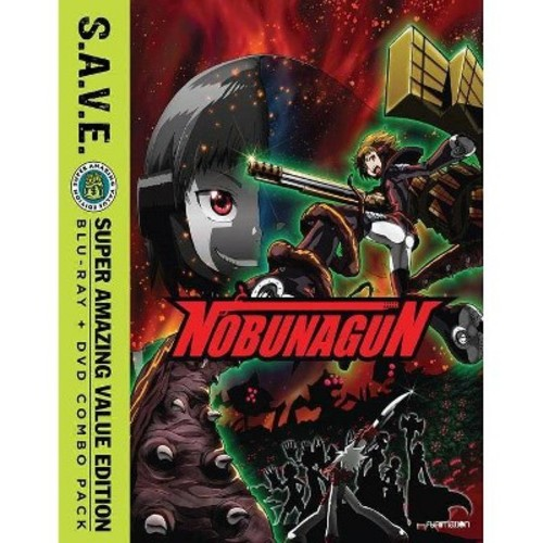 Nobunagun:Complete Series (Blu-ray)