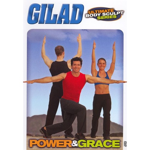 Gilad: Ultimate Body Sculpt Series - Power and Grace [DVD] [2006]