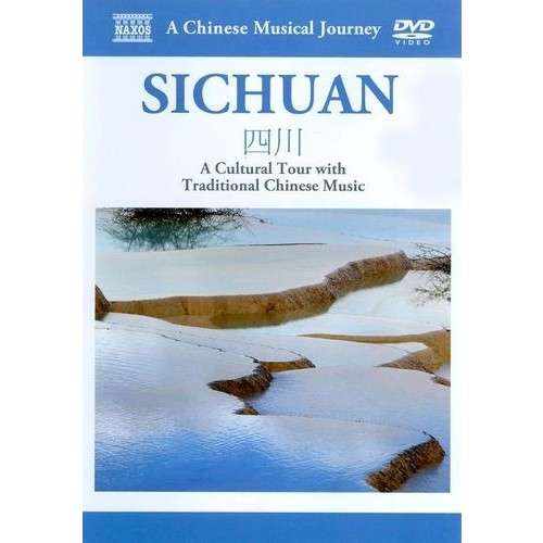 A Chinese Musical Journey: Sichuan [DVD] [2007]