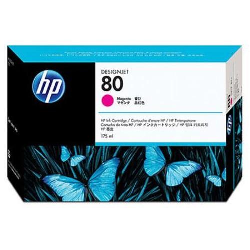 HP LaserJet C4847A Magenta Cartridge, Yield 4000 Sheets C4847A