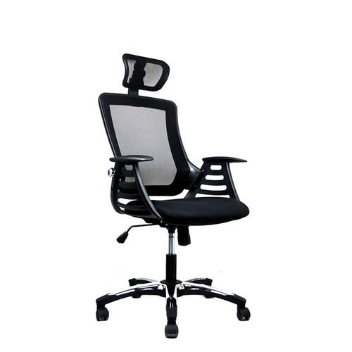 Techni Mobili Modern High Executive Office Chair