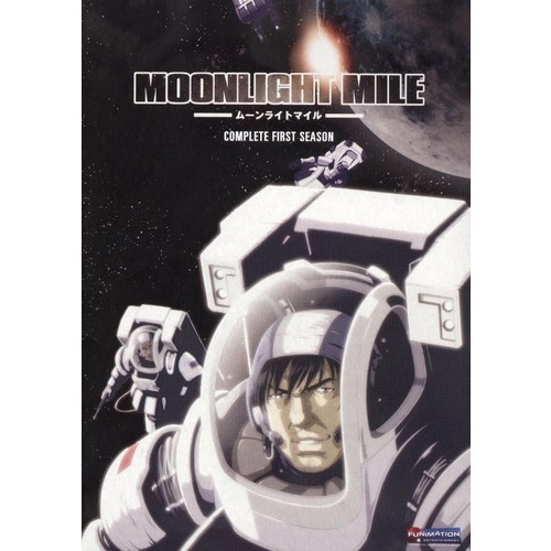 Moonlight Mile: Complete Collection [DVD]
