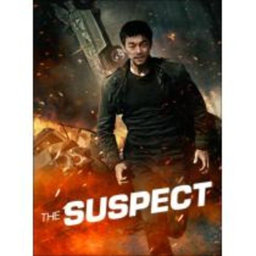The Suspect [DVD] [2013]