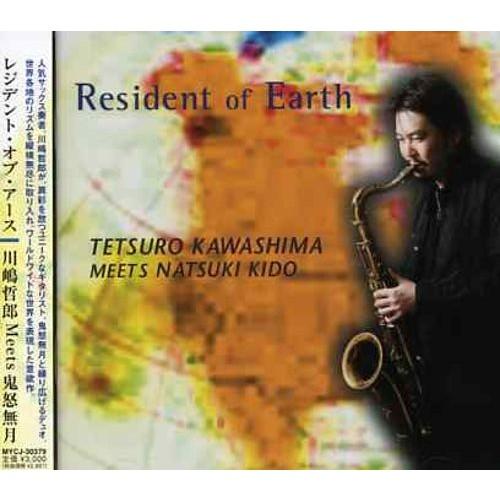 Resident of Earth: Meets Natsuki Kid [CD]