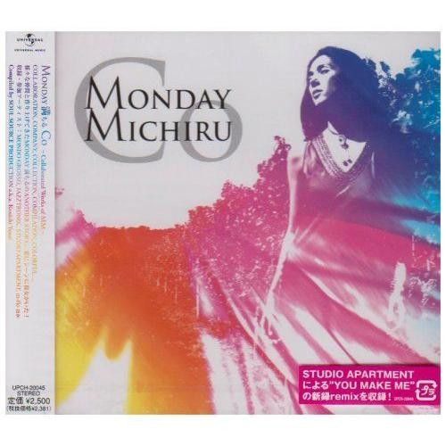 Co-Collaborated Works of Monday Michiru [CD]