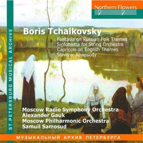 Moscow Radio Symphon - Tchaikovsky:Early Works For Orchestra (CD)