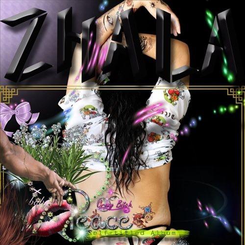 Zhala [12 inch Vinyl Single]