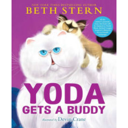 Yoda Gets a Buddy: with audio recording