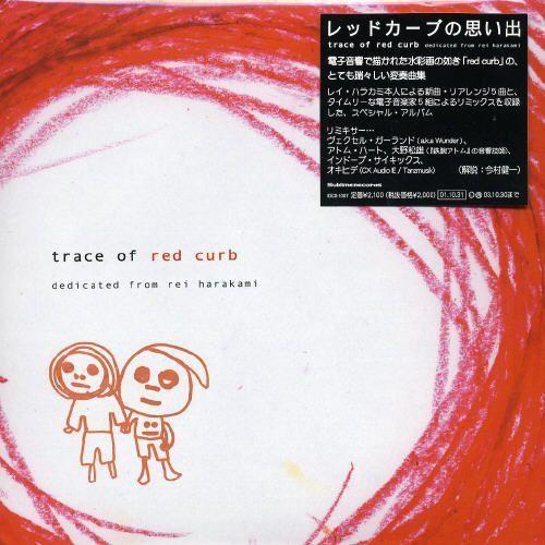 Red Curb Remixes [CD]