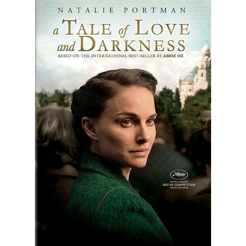 A Tale of Love and Darkness [DVD] [2015]