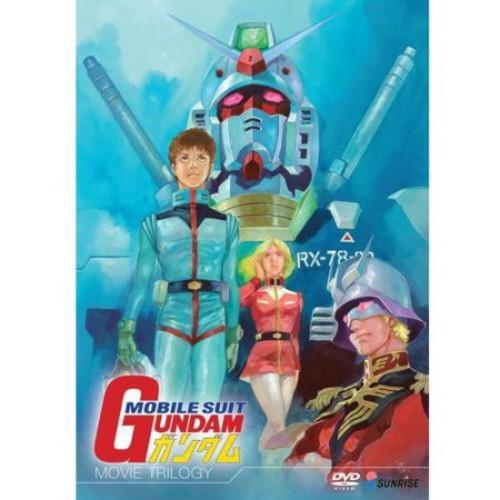 Mobile Suit Gundam Movie Trilogy [DVD]