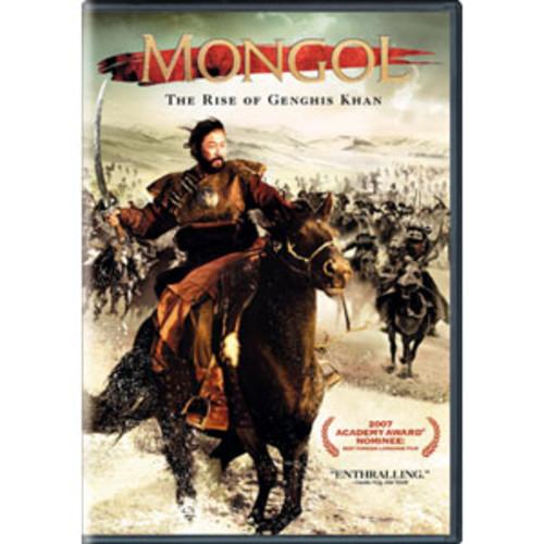 Mongol [WS] LBX DD5.1
