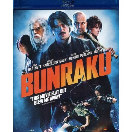 Bunraku (Blu-ray) (Widescreen)