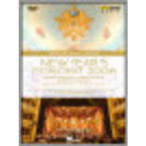 Year's Concert 2006 from the Teatro La Fenice [DVD] [2006]