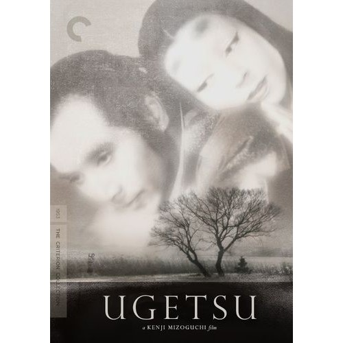 Ugetsu [Criterion Collection] [2 Discs] [DVD] [1953]