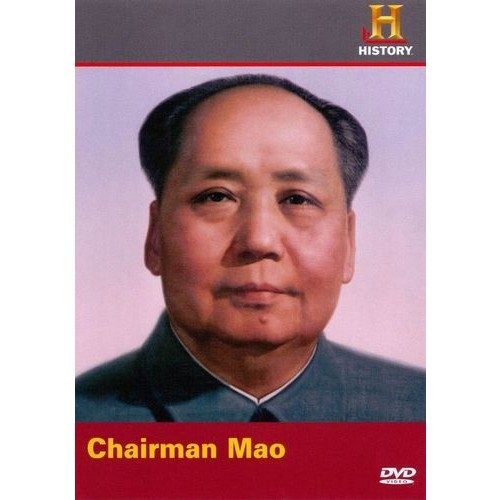 Declassified: Chairman Mao [DVD] [English] [2005]