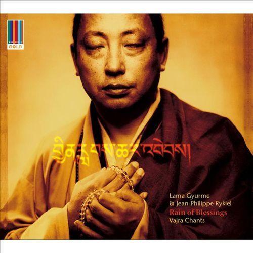 Rain Of Blessings [CD]