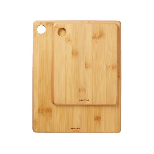 Gold Bamboo Cutting Board 2-Piece Set