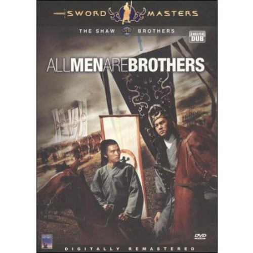 All Men Are Brothers: Blood of the Leopard (Subtitled) (DVD) (Widescreen) (Cantonese/Mandarin) 1993
