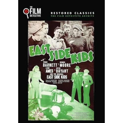 East Side Kids [DVD] [1940]