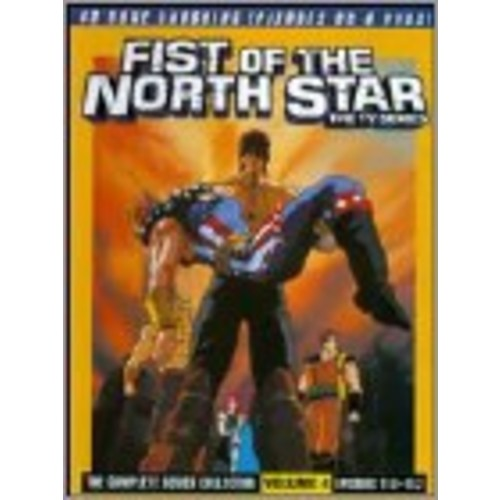 Fist of the North Star: The Complete Series Collection, Vol. 4 [6 Discs] [DVD]