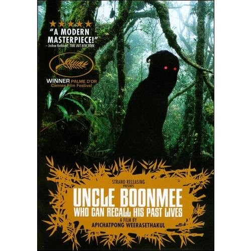 Uncle Boonmee Who Can Recall His Past Lives [DVD] [2010]