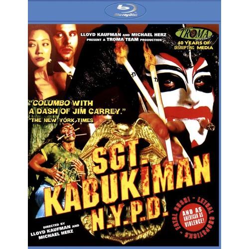 Sgt. Kabukiman, N.Y.P.D. [Blu-ray] [1990]