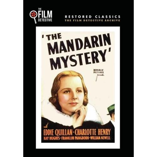 Mystery of the Hooded Horsemen (1937) VHS