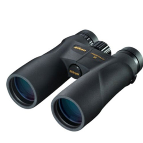 Nikon Prostaff 5 10x42 Binoculars - 1 Pair