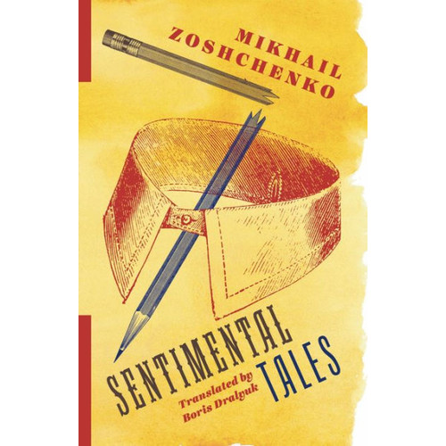 Sentimental Tales