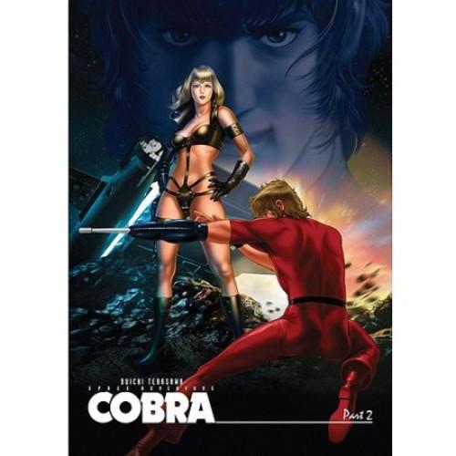 Space Adventure Cobra: The Original TV Series, Part Two