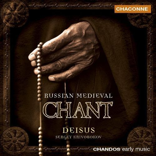 Russian Medieval Chant CD (2001)