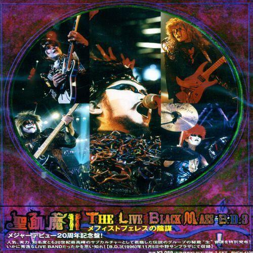 Live Black Mass B.D.3: Mephistopheles No Inbou [CD]