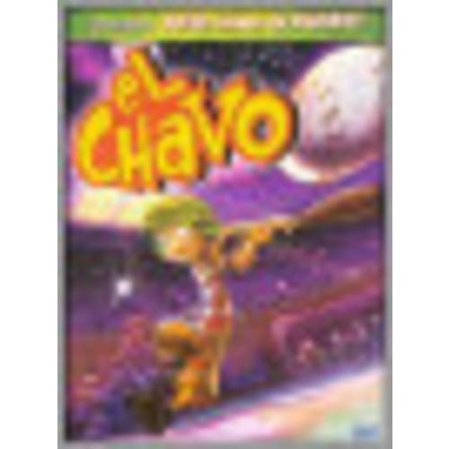 El Chavo Animado, Vol. 3: El Juego de Beisbol y Mas [DVD]