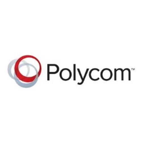 Polycom SoundPoint IP Wallmount Bracket Kit - Wall mounting bracket ( pack of 5 ) - for SoundPoint IP 450